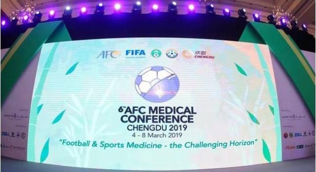 2019年第六届亚足联医学大会成都开幕 千余学者参加